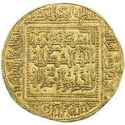 Dinar - Abu 'Abd Allah Muhammad I - 1249-1277 AD (Bijaya) – obverse