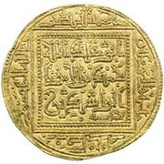 Dinar - Abu 'Abd Allah Muhammad I - 1249-1277 AD (Bijaya) – reverse