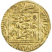 ½ Dinar - Abu 'Abd Allah Muhammad II - 1295-1309 AD – obverse
