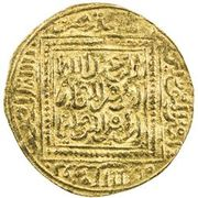 ½ Dinar - Abu 'Abd Allah Muhammad II – reverse