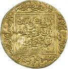 Dinar - Abu Ishaq Ibrahim I – obverse