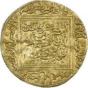 Dinar - Abu Ishaq Ibrahim I - 1279-1283 AD – obverse