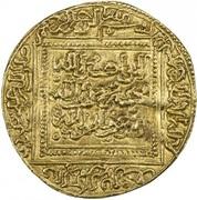 Dinar - Abu Ishaq Ibrahim I - 1279-1283 AD – reverse