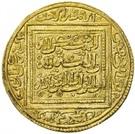 Dinar - Abu Zakariya' Yahya I – obverse