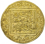 Dinar - Abu Zakariya' Yahya I - 1229-1249 AD – obverse