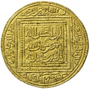 Dinar - Abu Zakariya' Yahya I - 1229-1249 AD – reverse