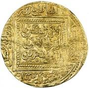 """½  Dinar - Abu Zakariya' Yahya II """"Yahya II al-Watiq"""" - 1277-1279 AD – obverse"""