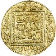 """½  Dinar - Abu Zakariya' Yahya II """"Yahya II al-Watiq"""" - 1277-1279 AD – reverse"""