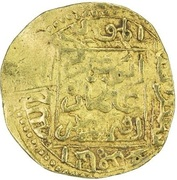 ½ Dinar - Abu 'Amr 'Uthman – obverse