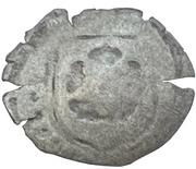 1 Pfennig (Schüsselpfennig) – reverse