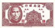 2 Fen (Hainan Bank) – obverse