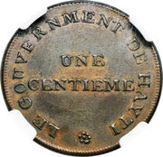 1 Centime (Essai) – reverse