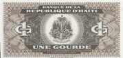 1 Gourde – reverse
