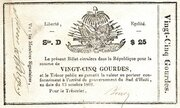 25 Gourdes (Government of South Haiti) – obverse