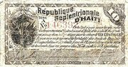 10 Centimes (Northern Republic of Haiti) – obverse