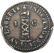 1 Centime - Faustin I – obverse
