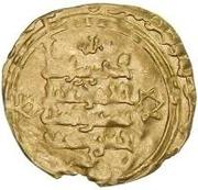 Dinar - Shams al-Ma'ali Chaghri Takin – reverse