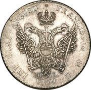 1 Thaler (Peace of Westphalia) – reverse