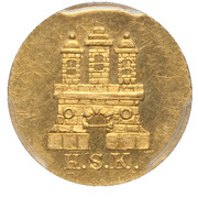 1 Schilling (Gold pattern strike) – obverse