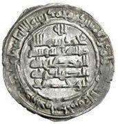 Dirham - Nasir al-Dawla & Sayf al-Dawla – reverse