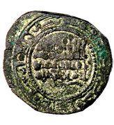 Dirham - al-Mahdi Muhammad I - 1047-1055 AD (Hammudid of Malaga) – reverse