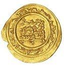 Dinar - al-Mu'tali Yahya (Hammudid of Malaga) – reverse