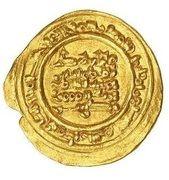 Dinar - al-Mu'tali Yahya - 1021-1035 AD (Hammudid of Malaga) – reverse