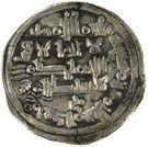 Dirham - al-Mu'tali Yahya (Hammudid of Malaga) – obverse
