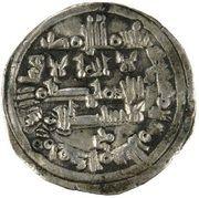Dirham - al-Mu'tali Yahya - 1021-1035 AD (Hammudid of Malaga) – obverse