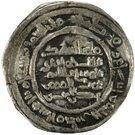 Dirham - al-Mu'tali Yahya (Hammudid of Malaga) – reverse