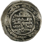 Dirham - al-Mu'tali Yahya - 1021-1035 AD (Hammudid of Malaga) – reverse