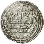 Dirham - al-Mu'tali Yahya (Hammudid of Malaga - Madinat Sabta - Ceuta) – obverse
