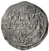 Dirham - al-Ma'mun al-Qasim (Hammudid of Malaga) – obverse