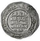 Dirham - al-Ma'mun al-Qasim (Hammudid of Malaga) – reverse