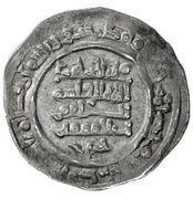 Dirham - al-Ma'mun al-Qasim - 1018-1023 AD (Hammudid of Malaga) – reverse