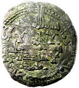 Dirham - al-Mahdi Muhammad I - 1047-1055 AD (Hammudid of Malaga) – obverse