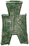 ½ Jin (State of Han; Qi Bei) – obverse