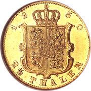 2½ Thaler - Ernst August -  reverse
