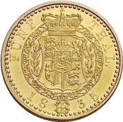 5 Thaler - William IV. – reverse