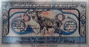 50 Pfennig (Aurich; Siegfried Abegg) – obverse