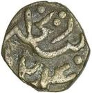 Mahallak - Abd Al-Shakur (Vassal of the Ottoman Empire) – obverse