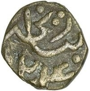 Mahallak - Abd Al-Shakur (Vassal of the Ottoman Empire) – obverse