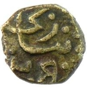 Mahallak - Abu Bakr II (Vassal of the Ottoman Empire) – obverse