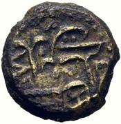 Mahallak - Muhammad ibn 'Ali 'Abd Ash-Shakur (Vassal of the Ottoman Empire) – obverse