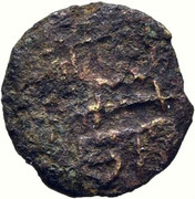 Mahallak - Muhammad ibn 'Ali 'Abd Ash-Shakur (Vassal of the Ottoman Empire) – reverse