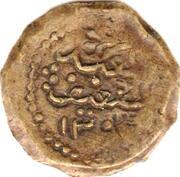 Mahallak - Abdallah – obverse