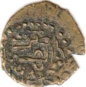 Mahallak - Muhammad II – reverse