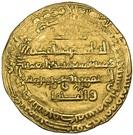 Dinar - Rafi' ibn Harthama – obverse