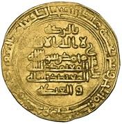 Dinar - Rafi' ibn Harthama – reverse