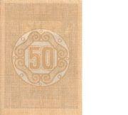 50 Heller (Hartheim) – reverse